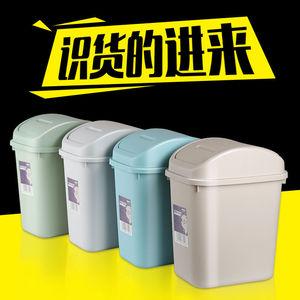 垃圾桶带盖厕所卫生厨房卧室客厅分类垃圾篓小大号垃圾桶带盖纸篓