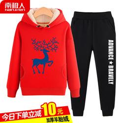 南极人男童套装秋冬2020新款红色儿童运动衣服冬男孩加绒加厚童装