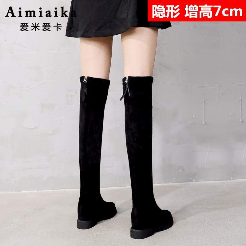 过膝长筒靴女靴子内增高长靴弹力秋季小个子厚底瘦腿高跟2020新款