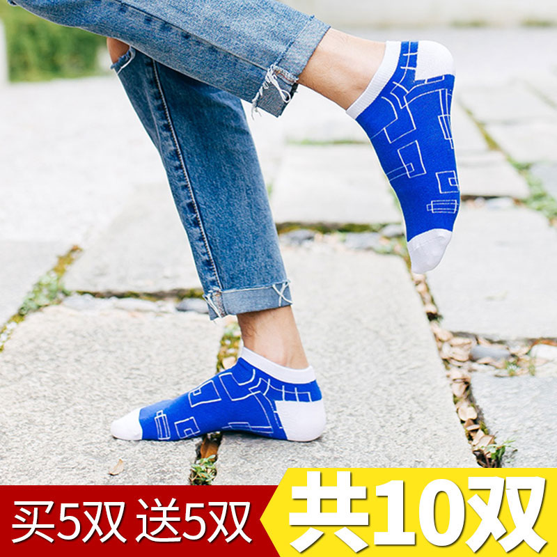 Socks mens fashion socks ins low top summer shallow mouth Sports Baby cotton sweat absorption spring and summer fashion thin deodorant