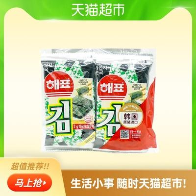 【进口】韩国海牌菁品海苔原味16G/袋海产品儿童零食低脂健康