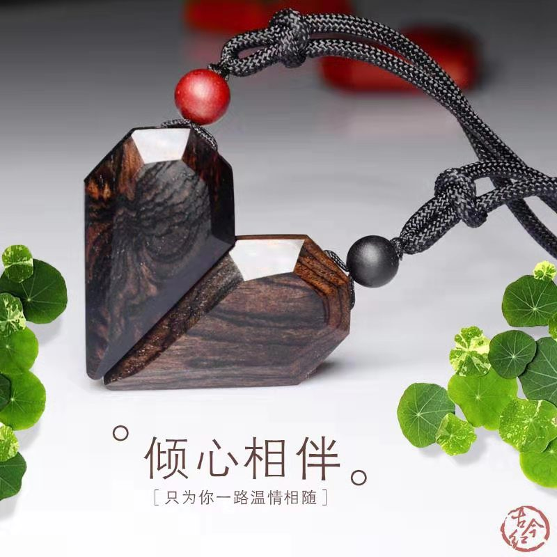 Creative lovers love pendant love heart-shaped non acid Ebony Wood magnetic necklace can be customized design pendant jewelry