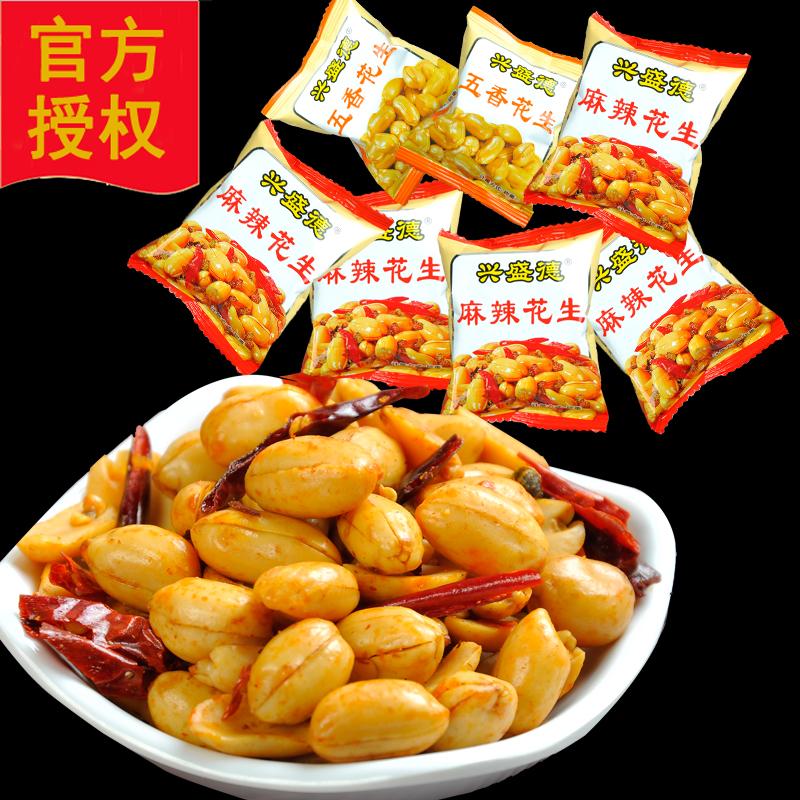 河南开封特产兴盛德麻辣五香花生米独立小包装500g