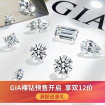 宝石矿工钻石戒指女钻戒正品1克拉GIA裸钻定制50分两克拉钻戒专柜