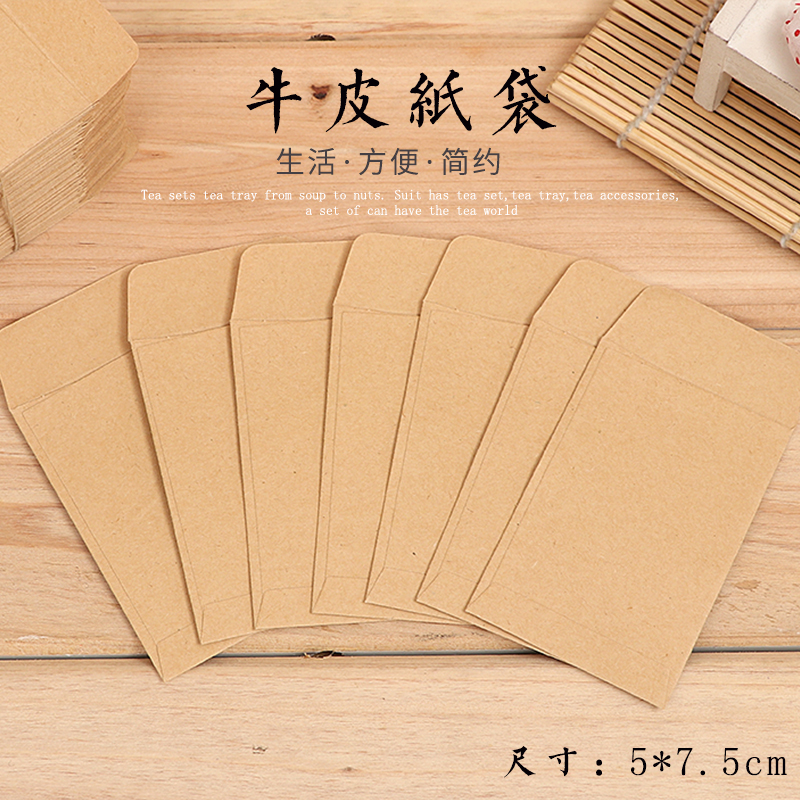 Factory direct sales spot no word yellow envelope Mini envelope kraft paper small button bag 5 * 7.5cm small envelope
