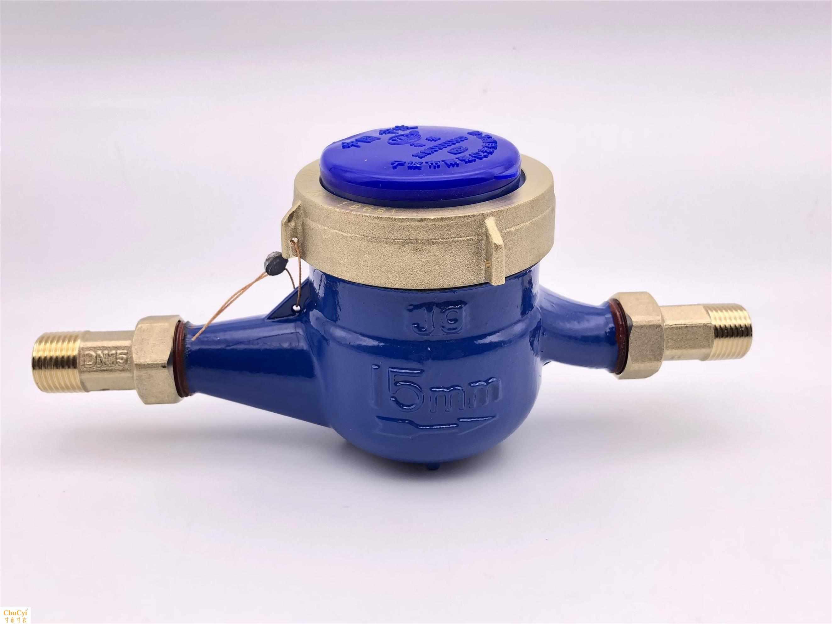 家用宁波水表自来水表防起雾4分6分DN15DN20旋翼式数字