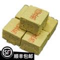 天津特产老城里绿豆糕传统老式北方绿豆糕微甜豆香甜点不油腻500g