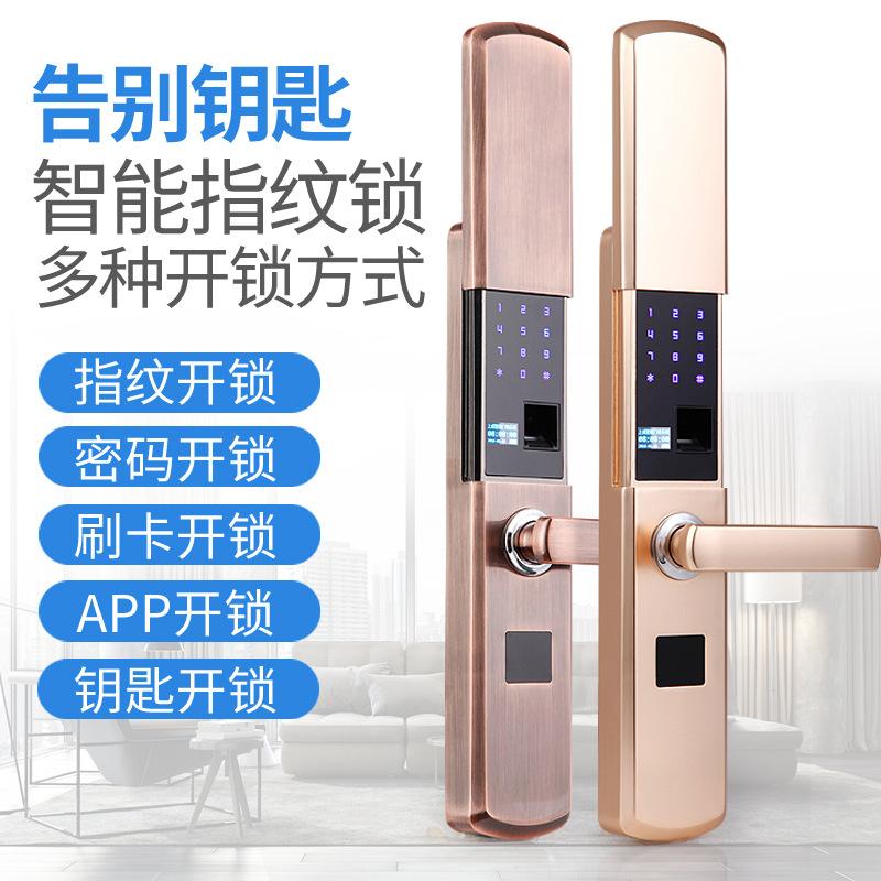 12月02日最新优惠家用密码室内美式智能黑色指纹锁