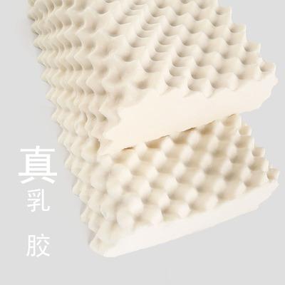 泰国天然乳胶枕头护颈助睡眠椎颈椎枕整头成人橡胶枕芯儿童单人