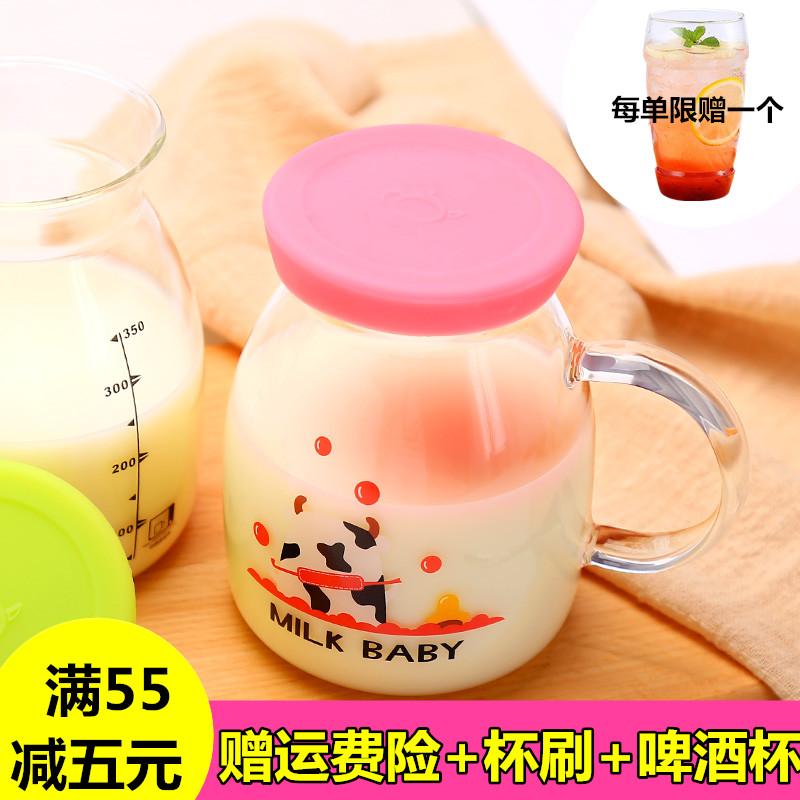 宝宝刻度牛奶杯微波炉玻璃水杯儿童喝奶量杯家用早餐杯带盖酸奶瓶