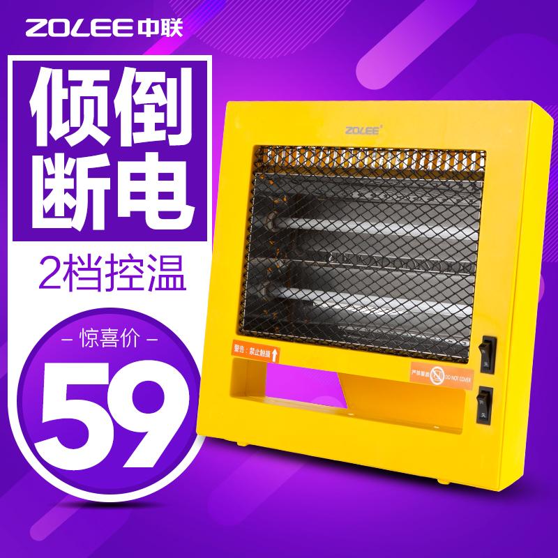 中联取暖器办公室台式节能电暖气暖风机家用学生石英管电暖器烤炉