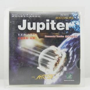 hotop понг подлинные антиадгезионных Galaxy Galaxy NO.9015 Юпитер Юпитер настольный теннис наборы пластиковых