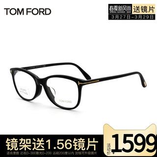 Отправить зеркало лист том брод Tom Ford мужской и женщины ученый очки очки увеличивающее зеркало рамка 5388, цена 18208 руб