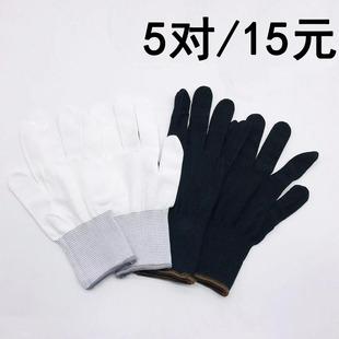 汽車貼膜工具改色膜施工手套收邊弧度貼膜手套合成纖維無塵線手套