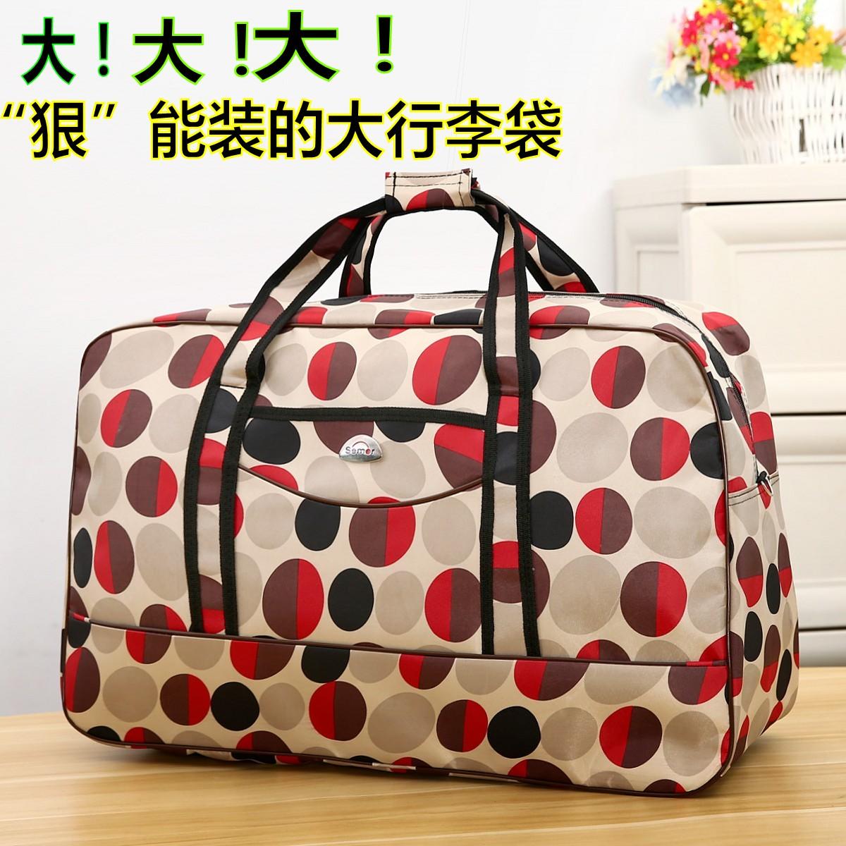 Large-capacity baggage, baggage, handbag, receipt bag, waterproof moving bag, air consignment bag, waiting bag