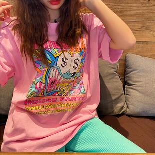 小g家韓國東大門夏季錢多多卡通印花圖案粉色短袖圓領休閒T恤女