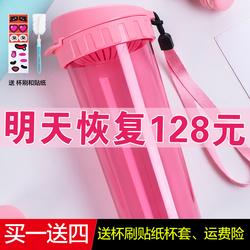 特百惠官方旗舰店官网水杯500ml儿童便携防摔杯子塑料水杯女学生