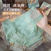 夏季薄款透气内裤女蕾丝中腰纯棉裆抗菌超薄大码胖mm女士无痕冰丝