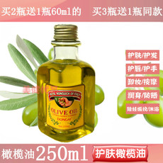 OTHER 250ml