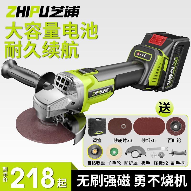 无刷充电锂电池多功能充电式角磨机