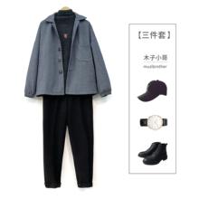 裤子男秋冬韩版潮流ins宽松直筒垂感百搭西装裤哈伦长裤套装