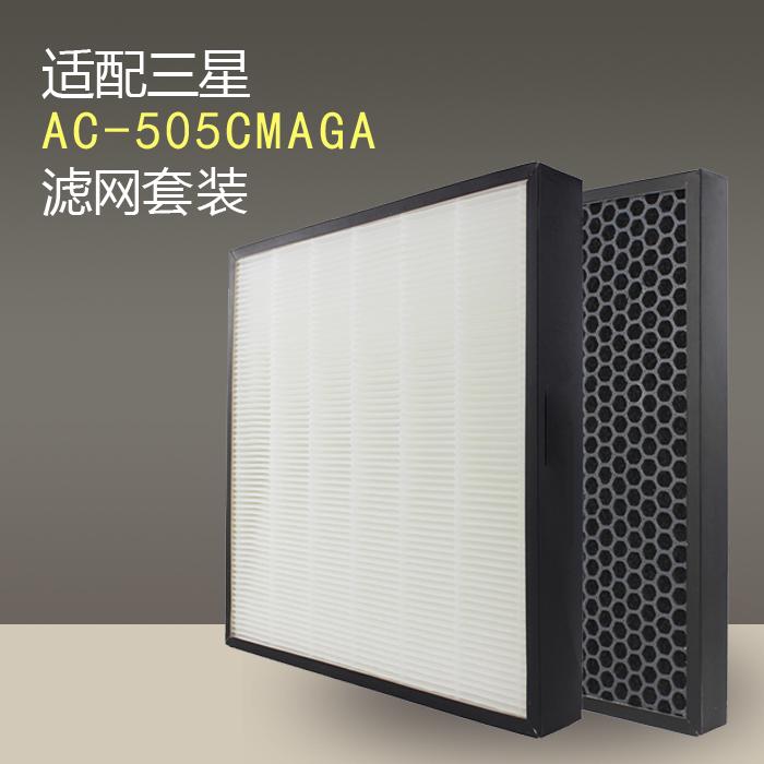 [三叶草滤芯空气净化,氧吧]适配三星空气净化器AC505CMGA月销量1件仅售95元