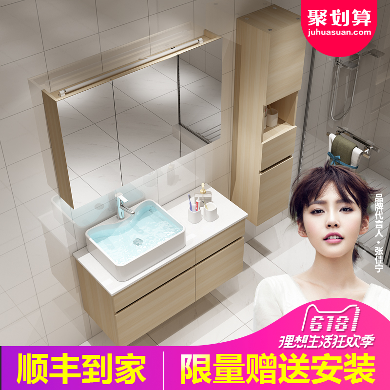 白色恋人浴室柜怎么样,求告知