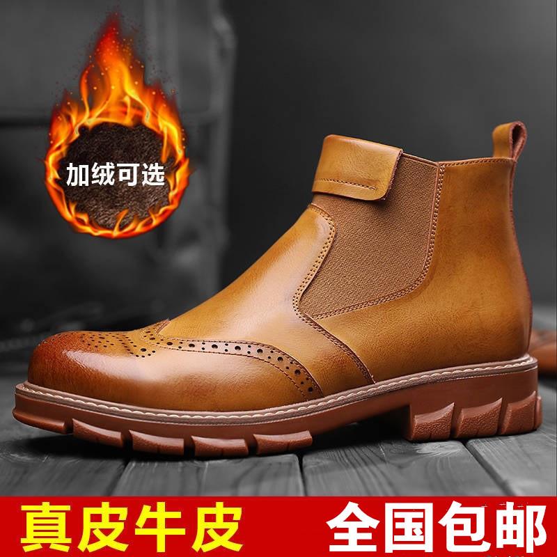Детские ботинки / Угги Артикул 584200386406