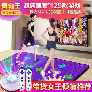 舞霸王无线双人跳舞毯家用电视接口跳舞机家用体感手舞足蹈跑步毯