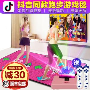 舞霸王无线跳舞毯双人电视跳舞机