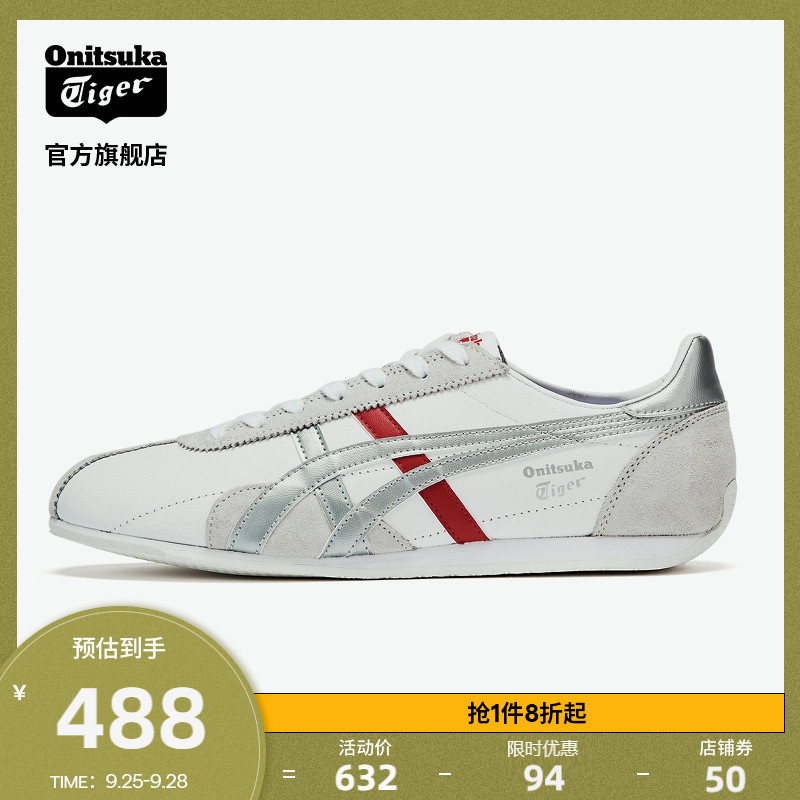 [经典]onitsuka tiger鬼冢虎慢跑鞋