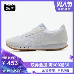 OnitsukaTiger/鬼塚虎官方19新品男女休闲鞋ALTI1183A509跑步鞋