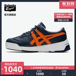[新品]Onitsuka Tiger鬼塚虎DELEGATIONEX中性休闲老爹鞋1183A559