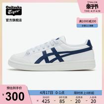 OnitsukaTiger鬼虎官方ADVANTI男女休闲鞋运动小白鞋1183A506