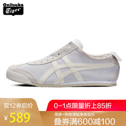 Onitsuka Tiger鬼塚虎 懒人鞋MEXICO66 SLIP-ON 1183A042
