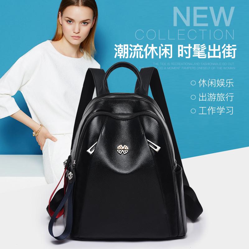 防水双肩包女2019新款韩版百搭时尚旅行包休闲软皮质女士背包书包