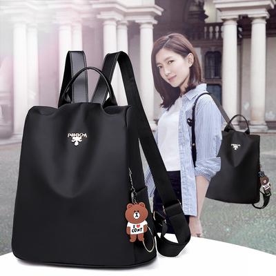 韓版防盜雙肩包女2020新款 防水牛津布雙肩背包女大容量旅行背包