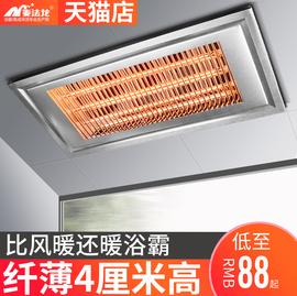 浴霸 集成吊顶黄金管碳纤维嵌入式三合一浴霸灯卫生间浴室取暖器