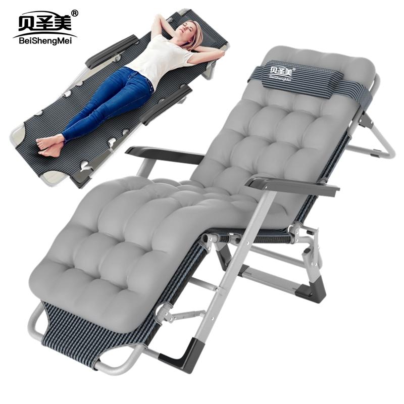 贝圣美折叠躺椅办公室午休午睡家用床休闲懒人靠背便携阳台两用椅