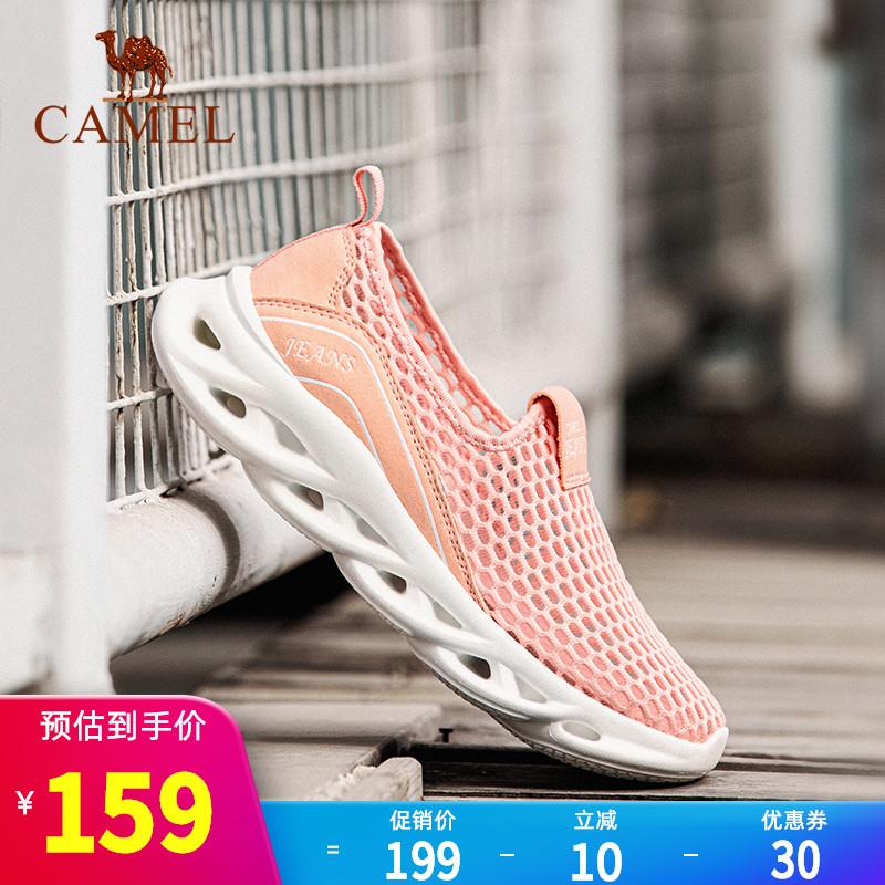 骆驼牌女鞋2020夏季新款透气网面运动鞋网眼缓震休闲鞋男女跑步鞋图片