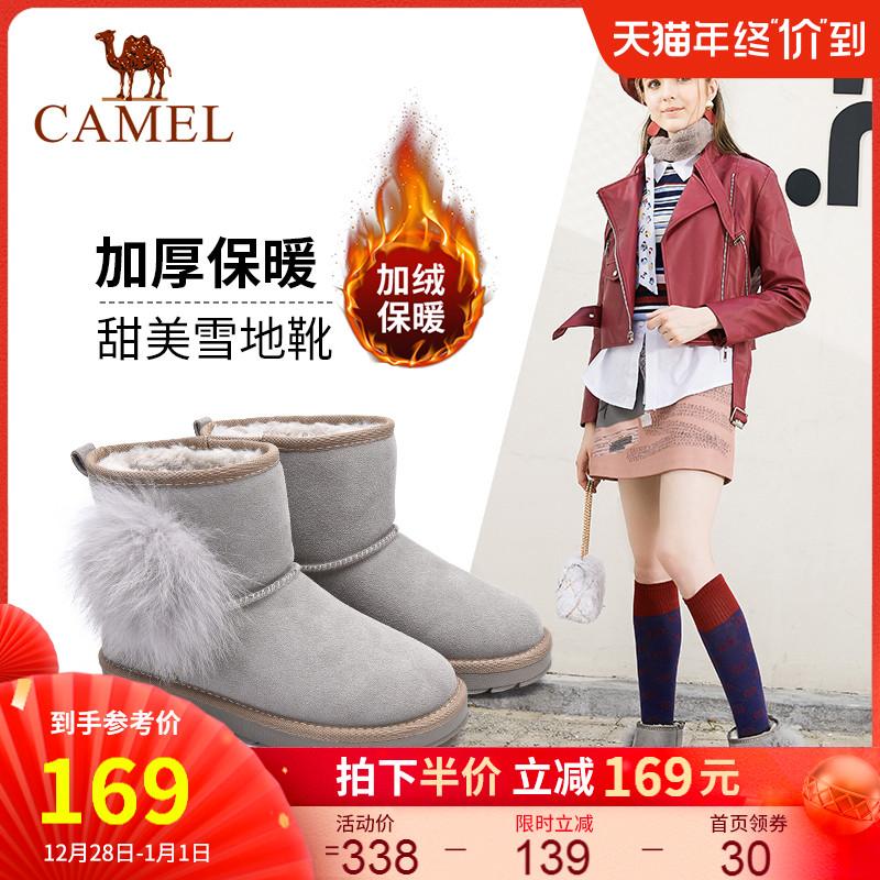 骆驼女鞋雪地靴冬季套脚毛毛靴中筒厚底保暖短靴棉鞋女潮2020