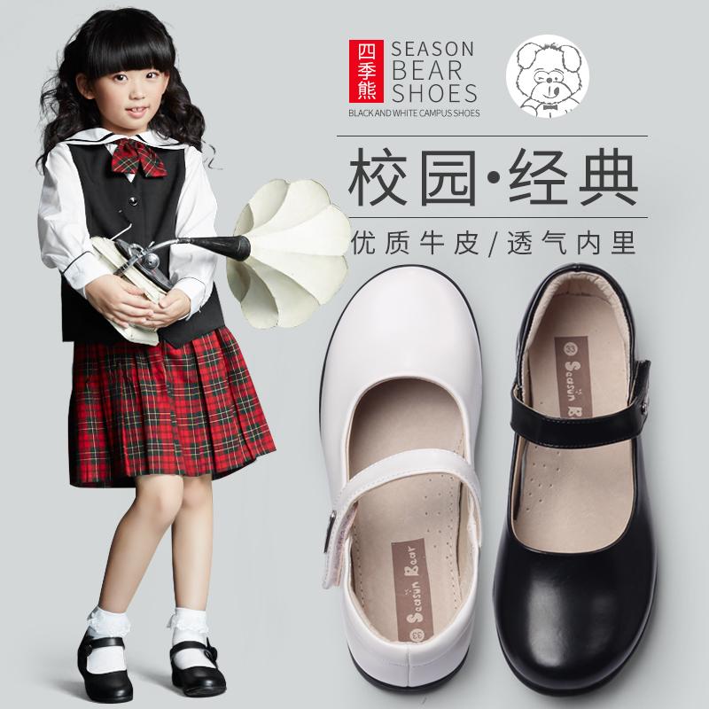 四季熊女童皮鞋女孩儿童真皮黑色公主鞋女孩单鞋小学生春款小皮鞋