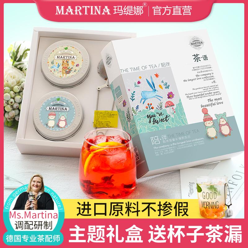 水果茶花茶礼盒花果茶罐装陪伴礼盒苹果粒茶洛神花茶组合装礼包