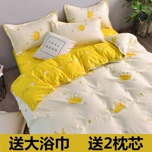 床上用品四件套网红款水洗棉被套单人床单学生宿舍三件套1.2m欧式