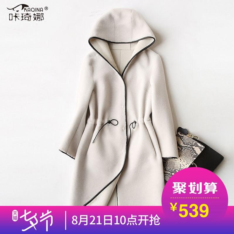 Овец сдвиг шуба пальто женщина шерсть шуба пальто 2017 новый импорт австралия овец шерсть ягненка шуба закрытый