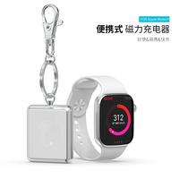 适用苹果手表充电器线iwatch充电器1/2/3/4代一代applewatch充电器底座/支架便携式无线磁力手机二合一充电宝