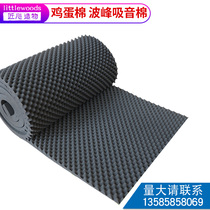 Whole hardened high density egg cotton piano soundproof cotton indoor wall Sound-absorbing cotton studio muffler Sponge