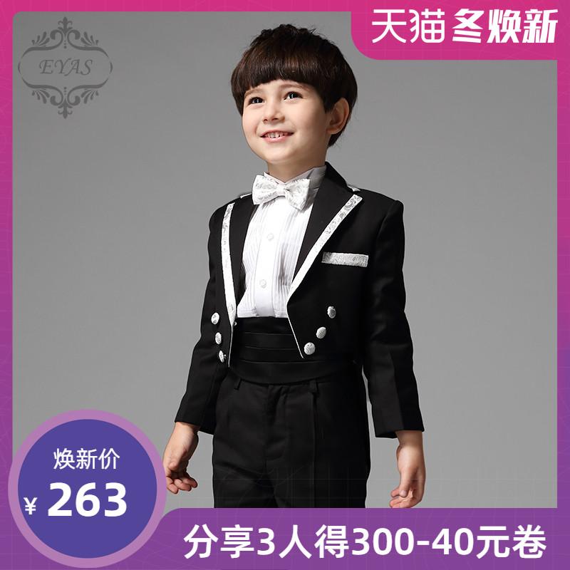EYAS儿童礼服 男孩燕尾服套装花童西装婚礼主持人钢琴演出服春夏