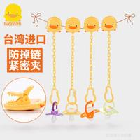 Ребенок ниппель цепь успокаивать ниппель цепь аут цепь нагрудник клип ребенок игрушка прорезыватель аут веревка шнур