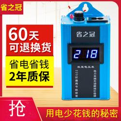 家用节电器省电器正品神气王子空调大功率电管家加强版智能节能宝